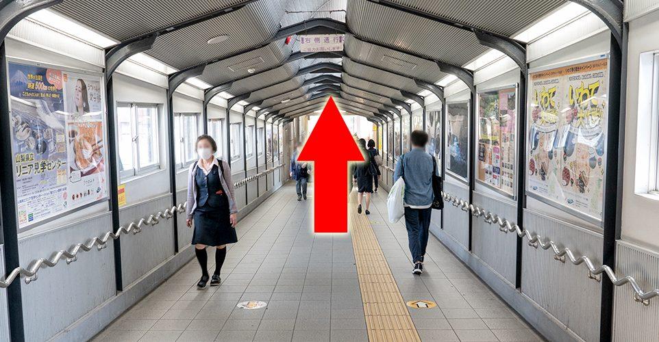 アクセス経路2