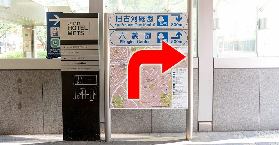 アクセス経路3