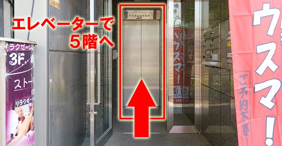 アクセス経路7