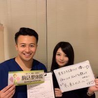 東京都北区十条にお住いの結城様(女性/28歳/OL)