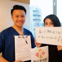 東京都品川区にお住いのK様(女性/24歳/OL)