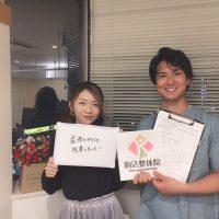 埼玉県川口市にお住いの斉藤様(女性/28歳/OL)