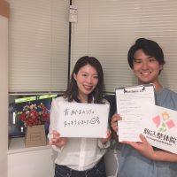 埼玉県蓮田市にお住いの高橋様(女性/26歳/飲食業)